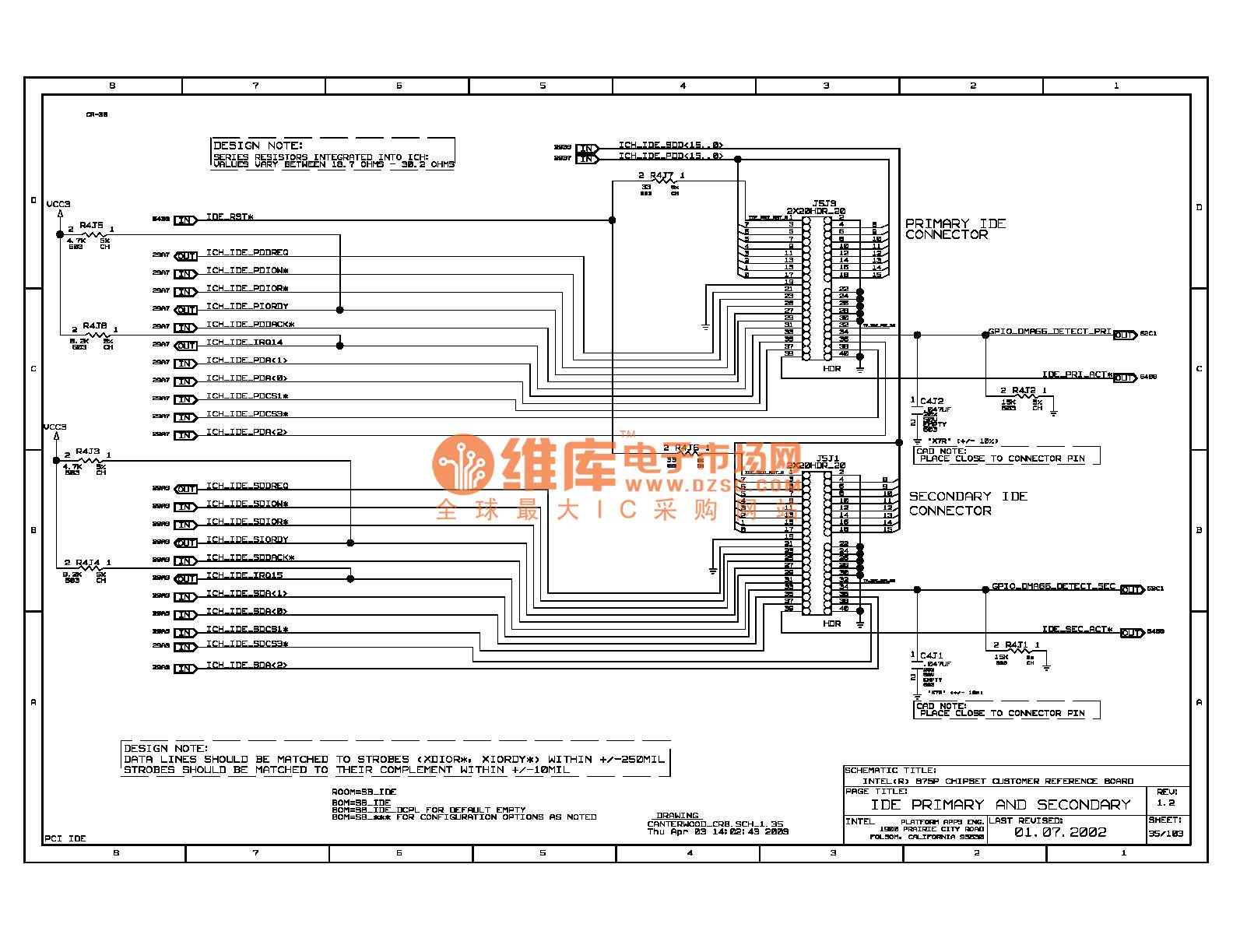 875p computer motherboard circuit diagram 039 - computer-related circuit