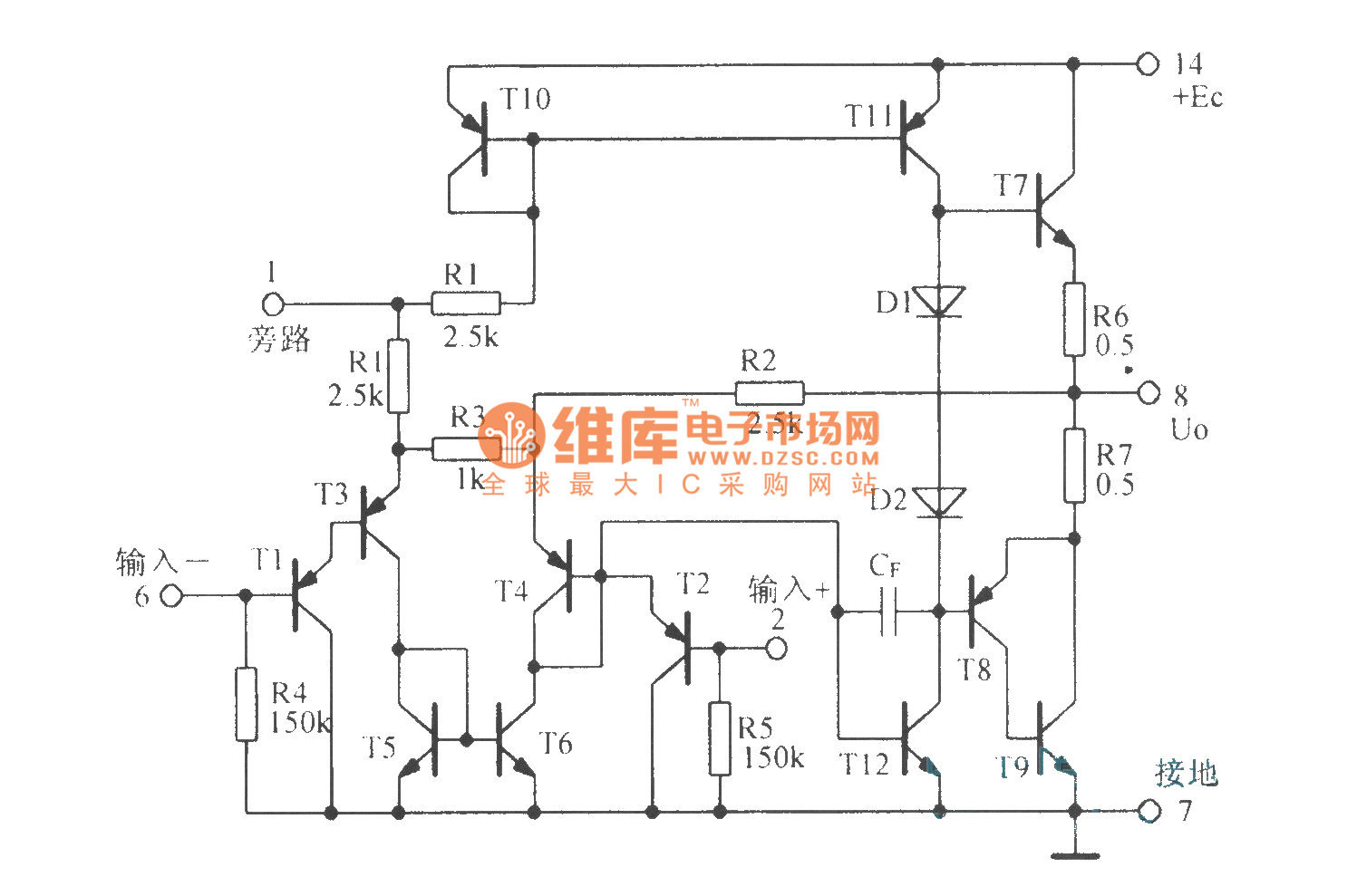integrated audio power amplifier circuit lm380