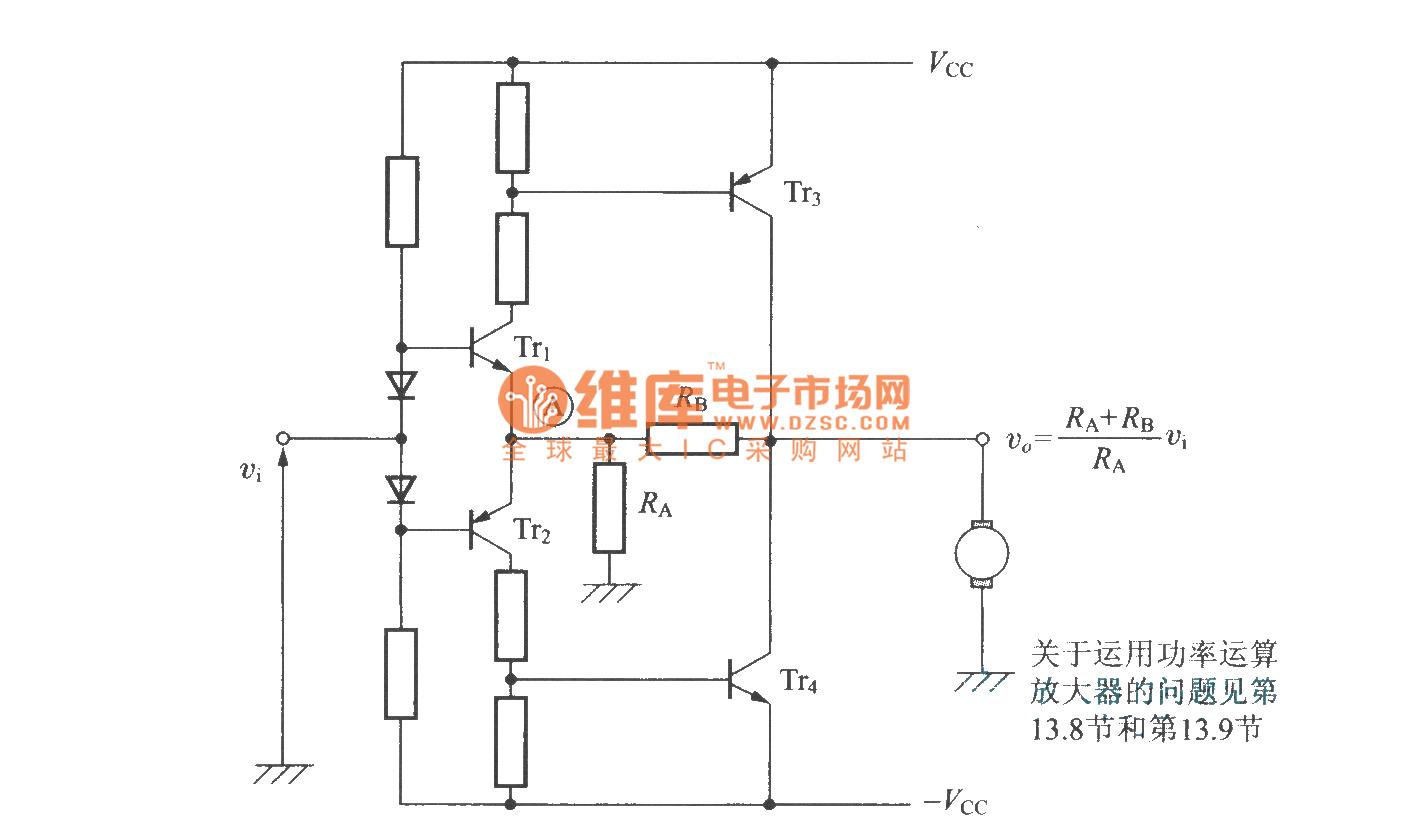 balanced dc amplifier circuit using npn and pnp ... dc loads solar wiring diagrams dc pnp wiring diagrams