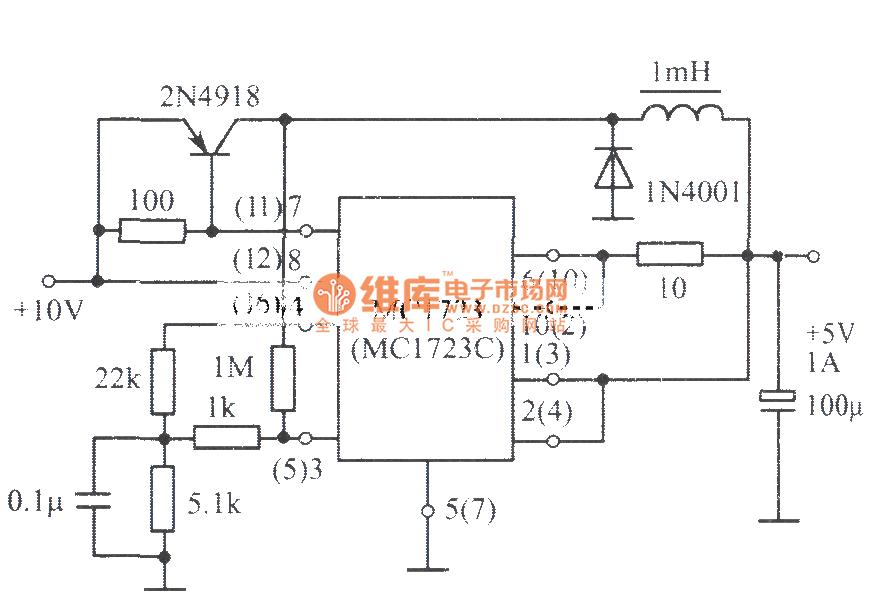 5v U30011a Switch Regulated Voltage Power Supply