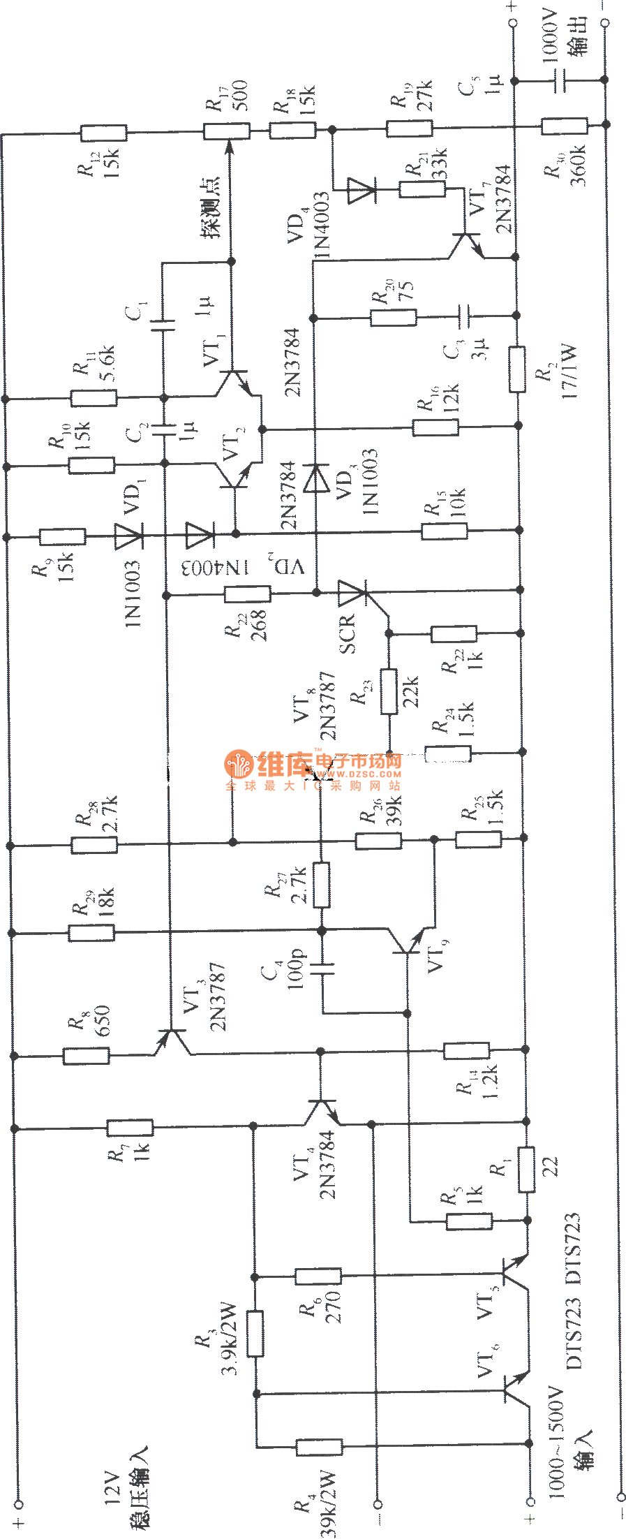1000v high-pressure output dc regulated voltage power supply circuit
