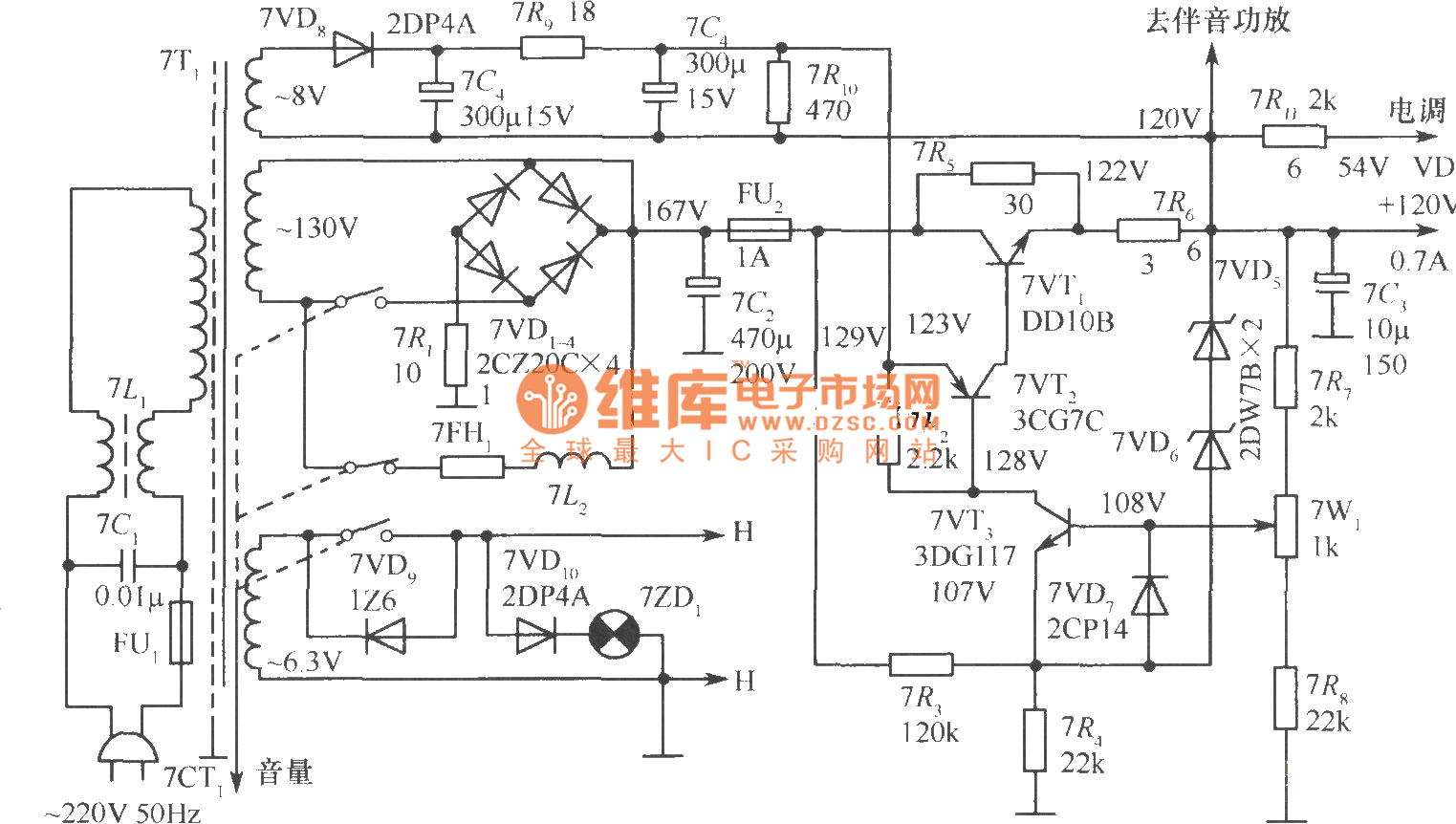 120v regulated voltage power supply circuit - power_supply ... 120v led wiring diagram 12v to 120v transformer wiring diagram