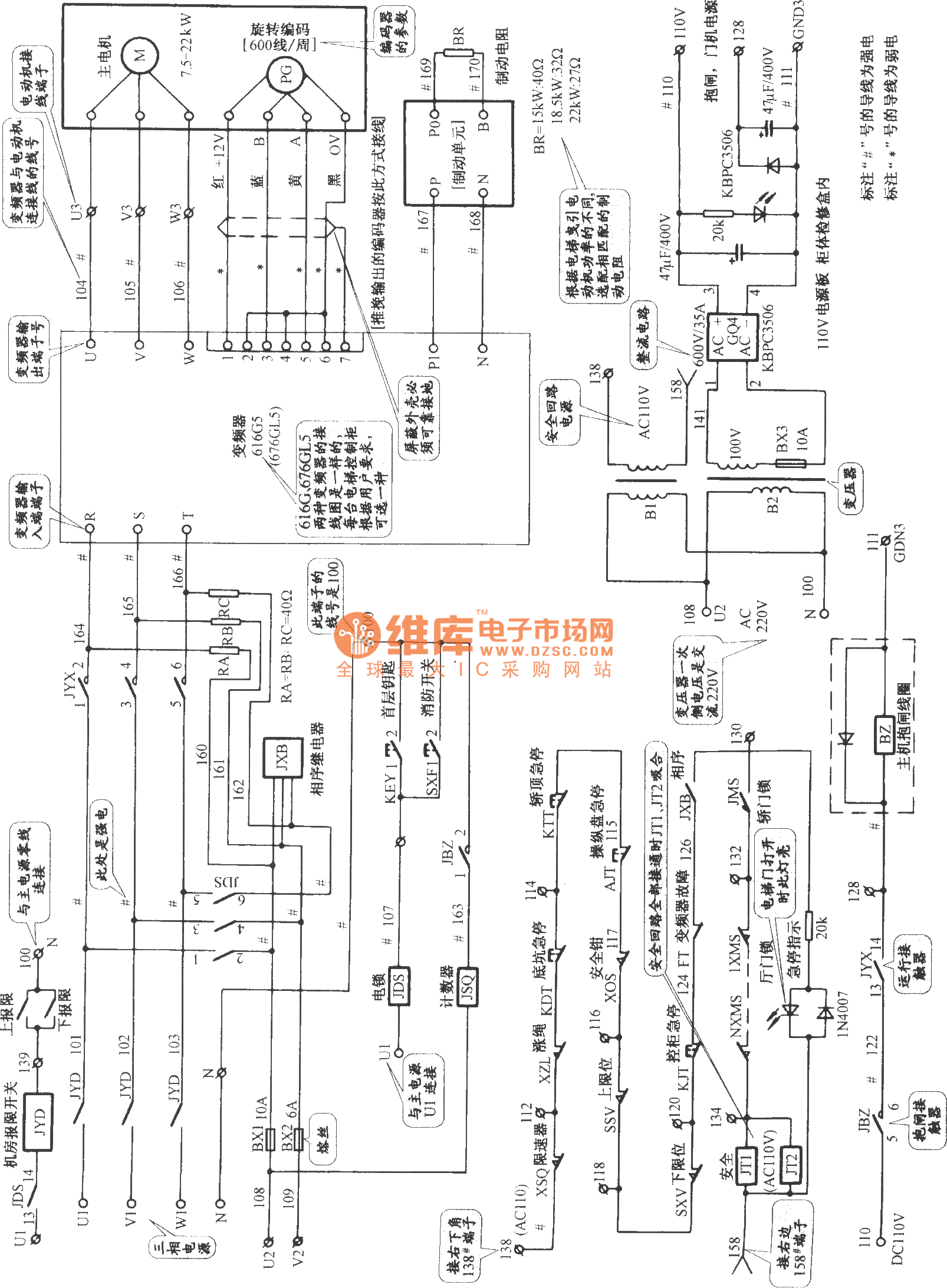 Tianjin Zhengda Elevator Main Circuit And Safety Seekiccom Circuitdiagram Automotivecircuit Soundgeneratorcircuit