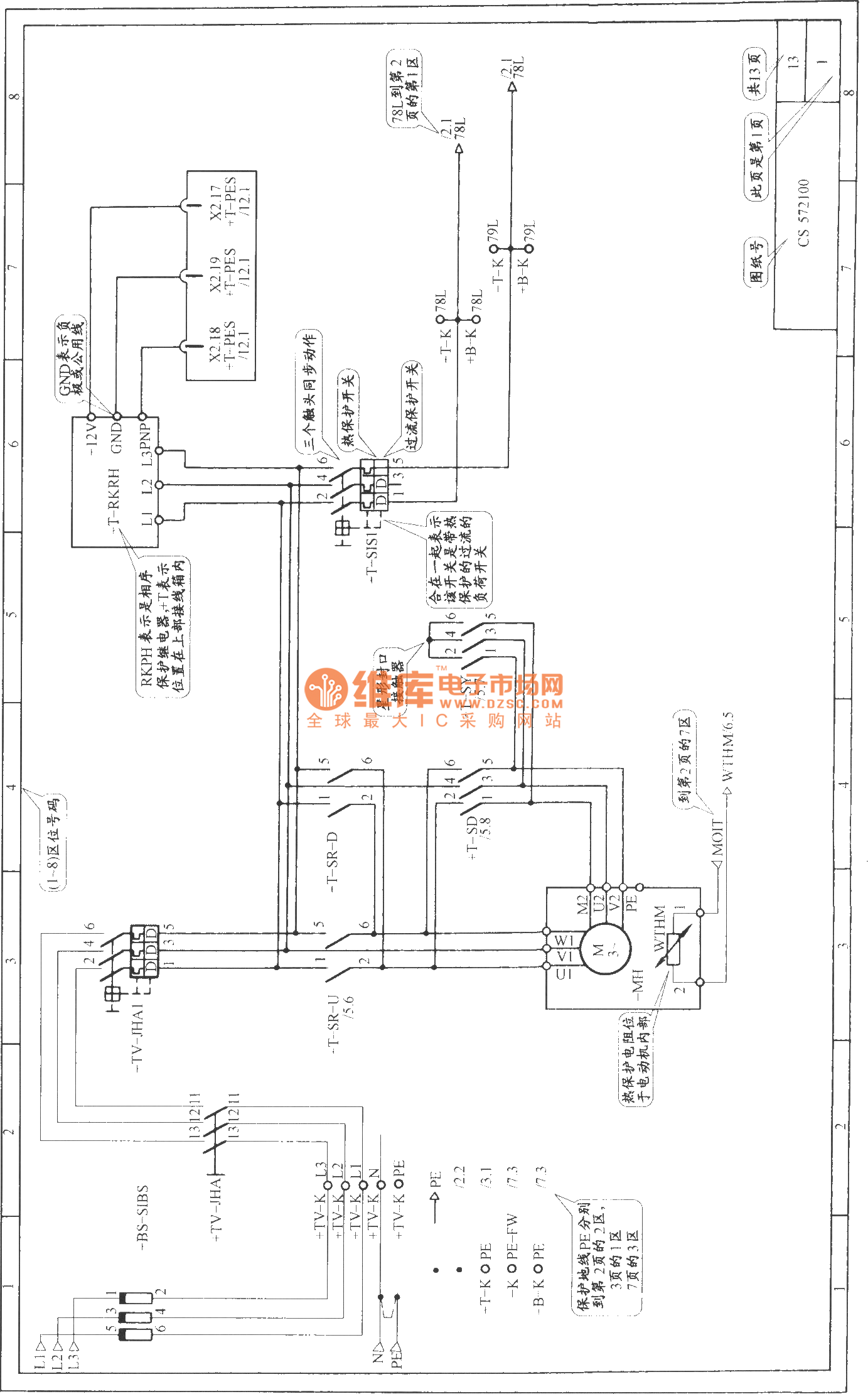 xunda automatic escalator main circuit - electrical equipment circuit - circuit diagram