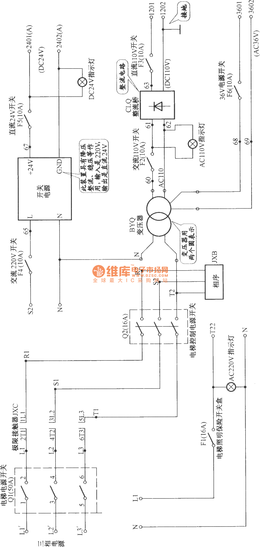 similiar hydraulic elevator parts diagram keywords hydraulic elevator wiring diagram image wiring diagram engine