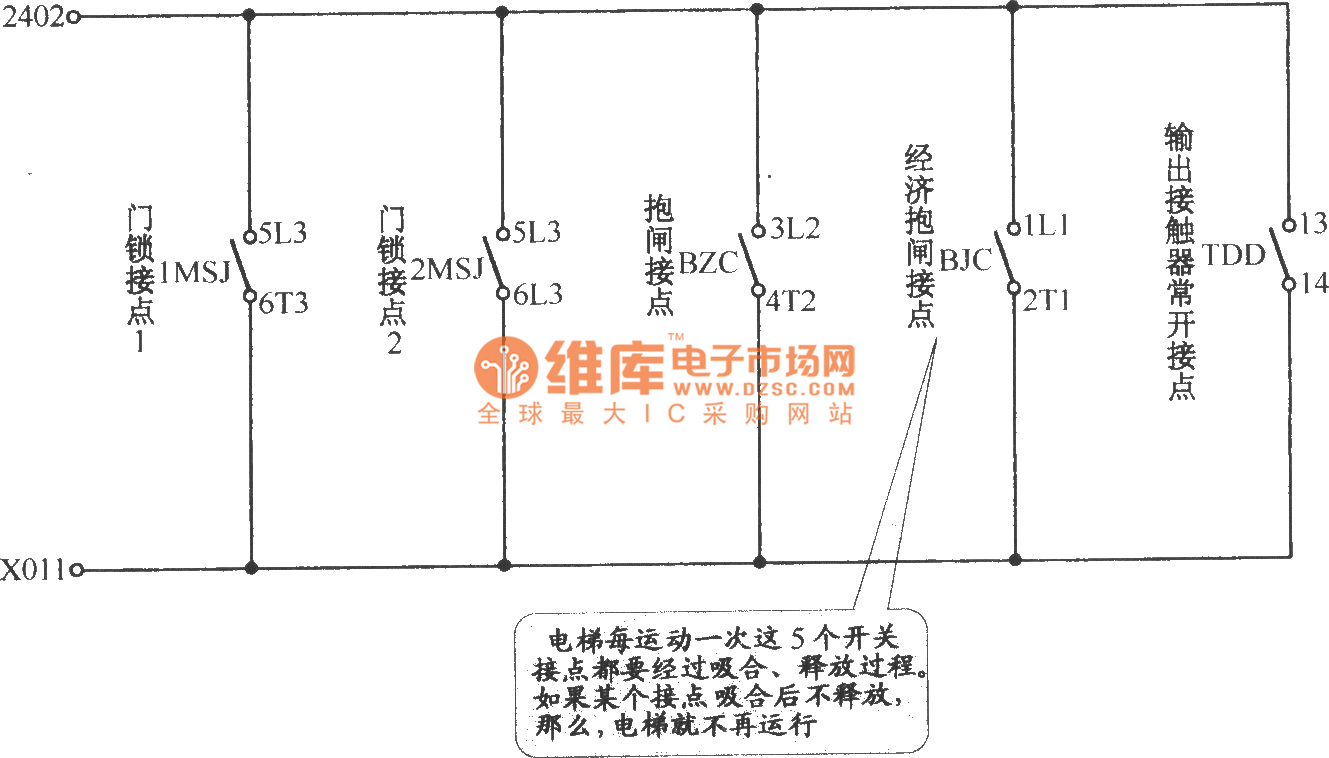 elevator control wiring diagram mce elevator wiring diagram wiring elevator relay diagram elevator control wiring diagram beijing tujie elevator control circuit