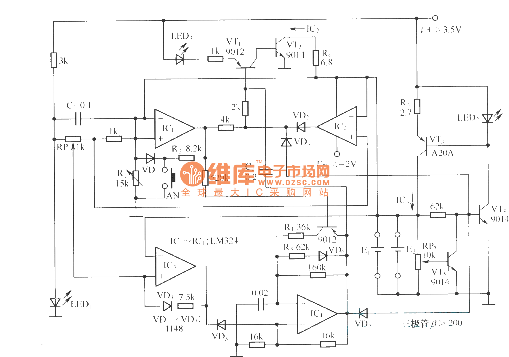 New Type Ni Cd Battery Charger Circuit Schematic Diagram Wiring