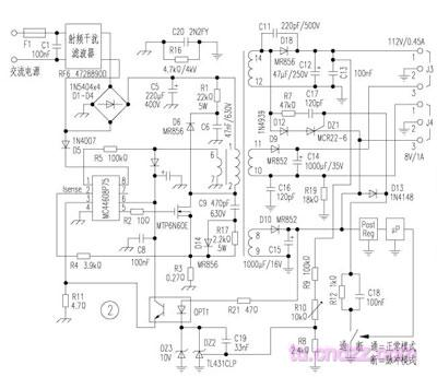 new type color tv power supply controller circuit mc44608