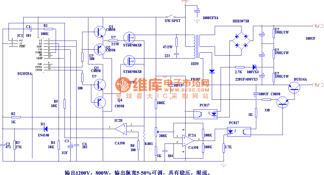inverter basic circuit diagram pdf