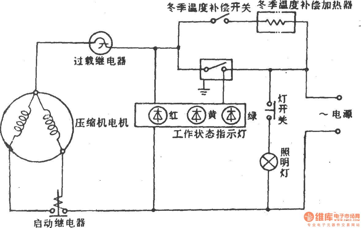 Huayi - Ariston Bcd-202 Refrigerator