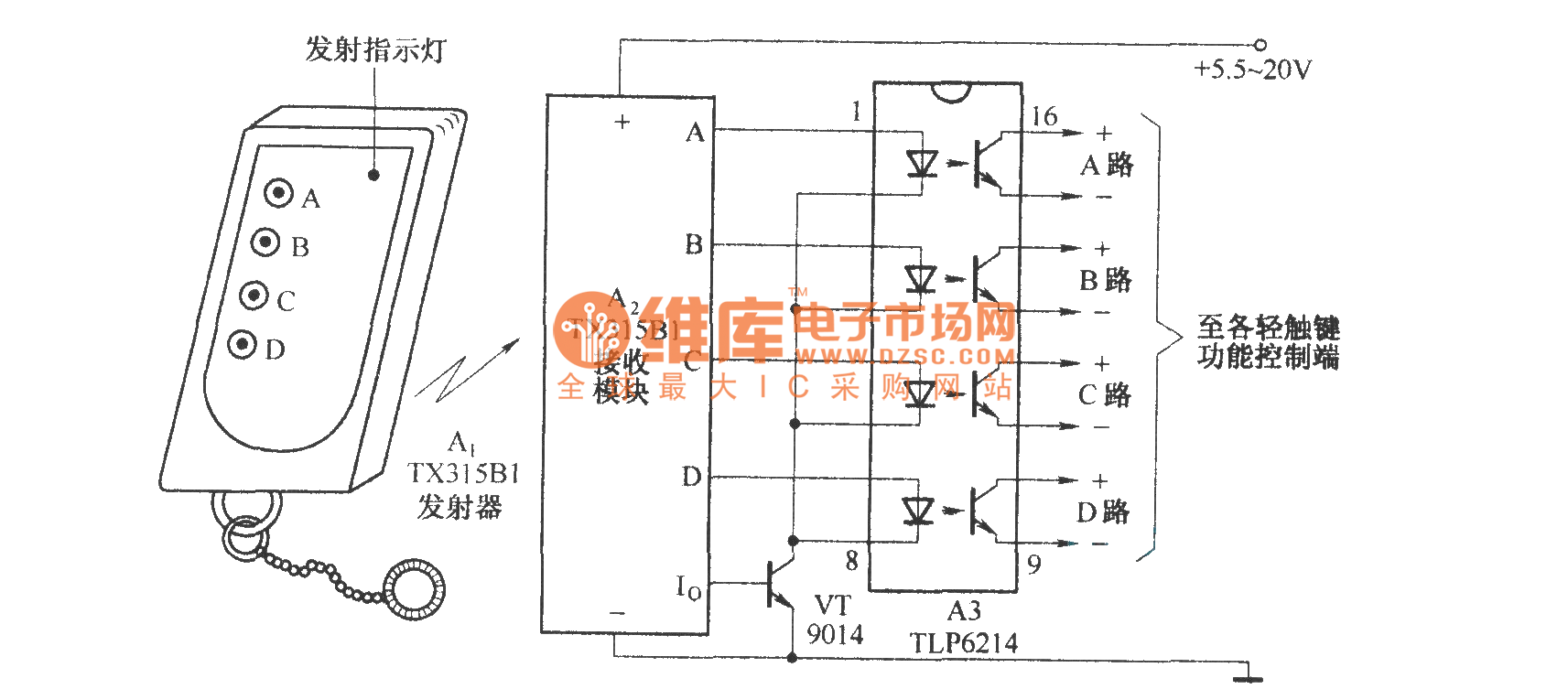 201141524452314 universal home appliances remote control circuit diagram