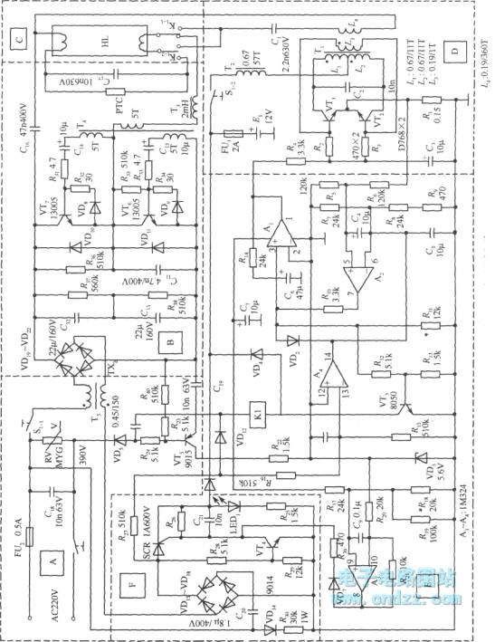 the power supply circuit of energy saving emergency