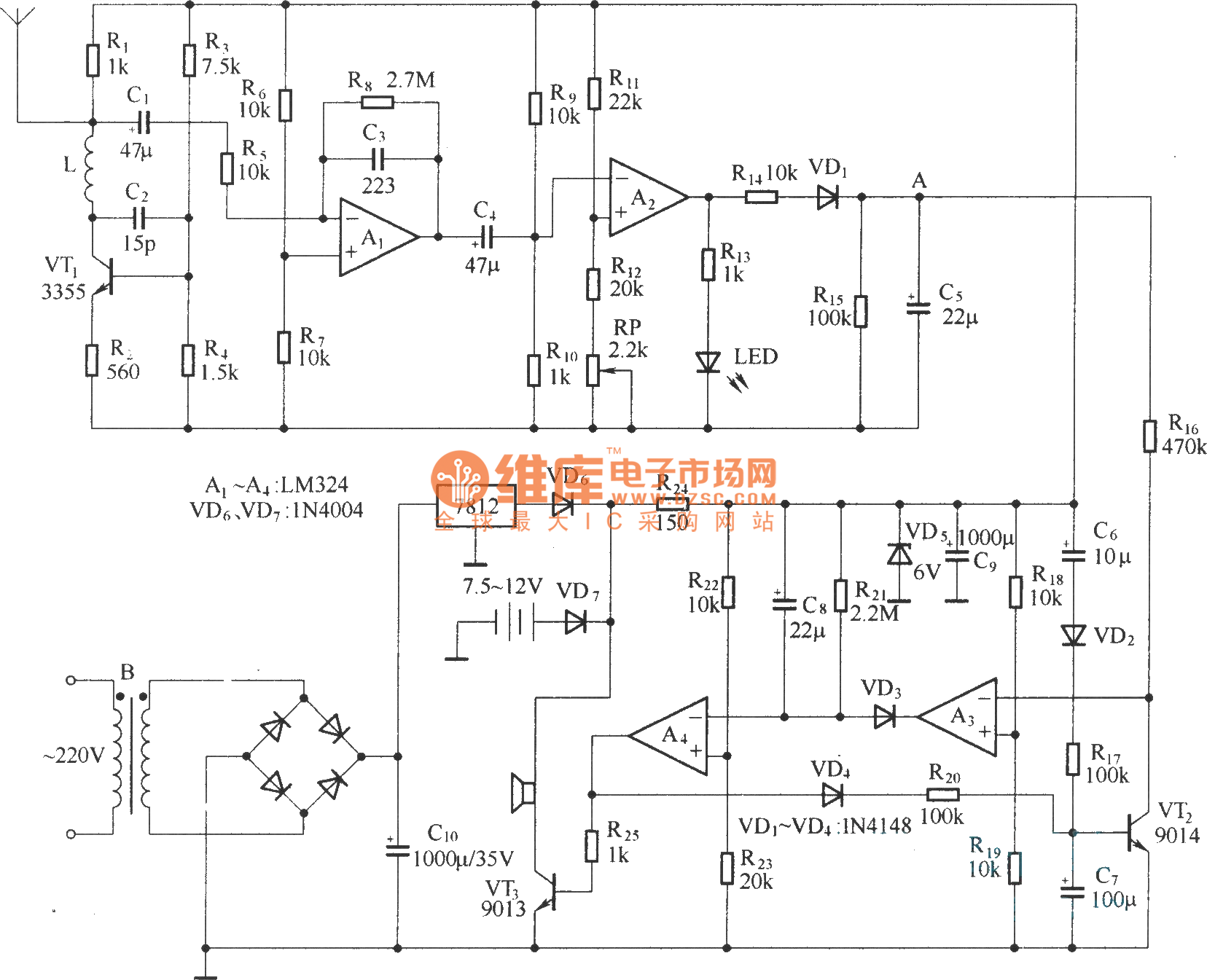 Anti-jamming radar anti-theft alarm circuit diagram