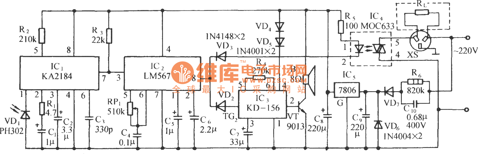 Household Appliances Infrared Remote Control Socket Circuit Diagram Fridge Refrigerator Door Alarm Engineersgarage