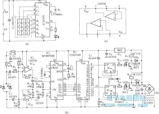 Dtmf Multi Channel Code Decoding Infrared Remote Control Circuit