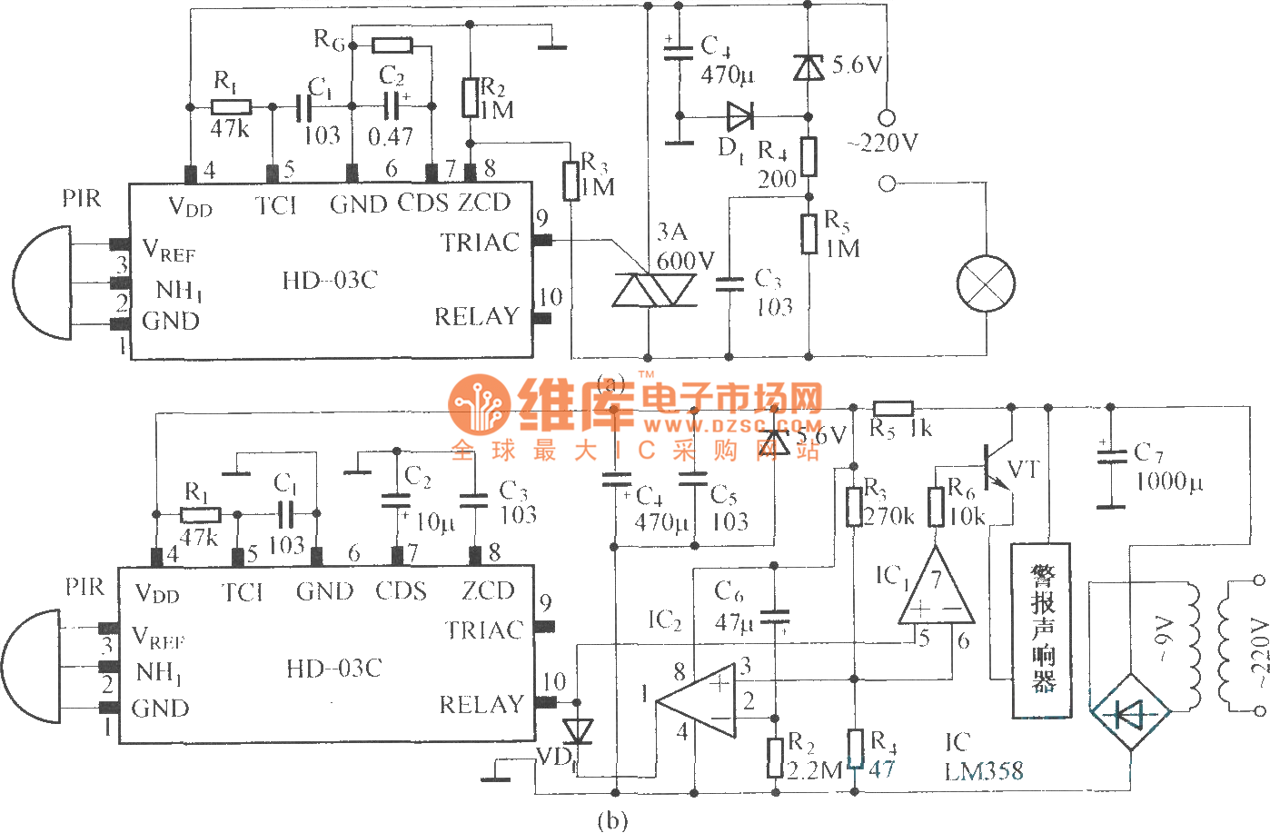 Module Applications Circuit Diagram Basiccircuit Fotos This Is A Diy Simple Stun Gun Schematic Hd 03c Application Basic Seekic Com