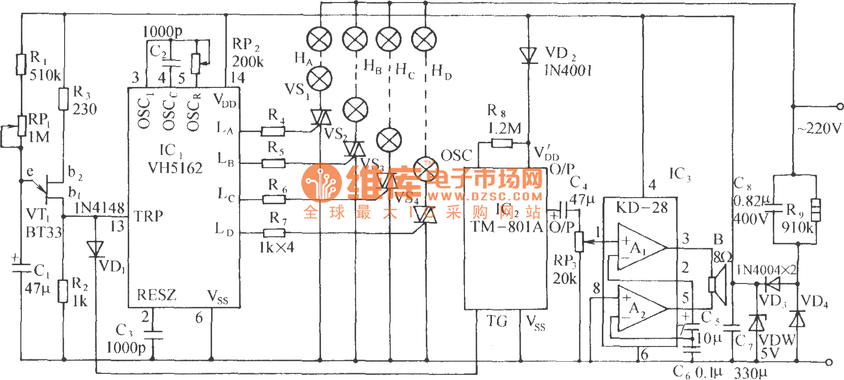 vh5162 festival color lamp with  u0026quot good luck u0026quot  voice control circuit - control circuit