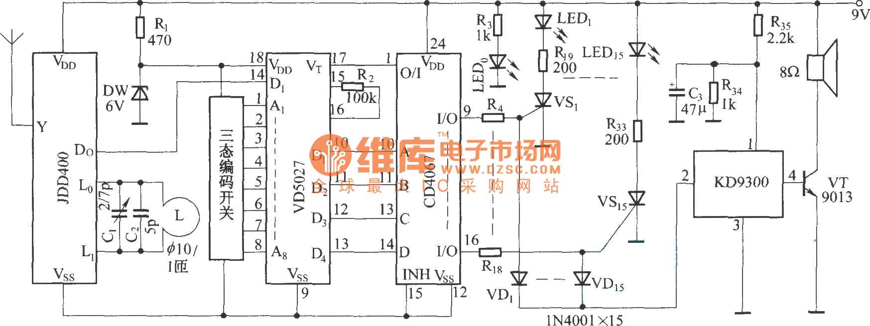 Pyroelectric detection wireless security system circuit diagram