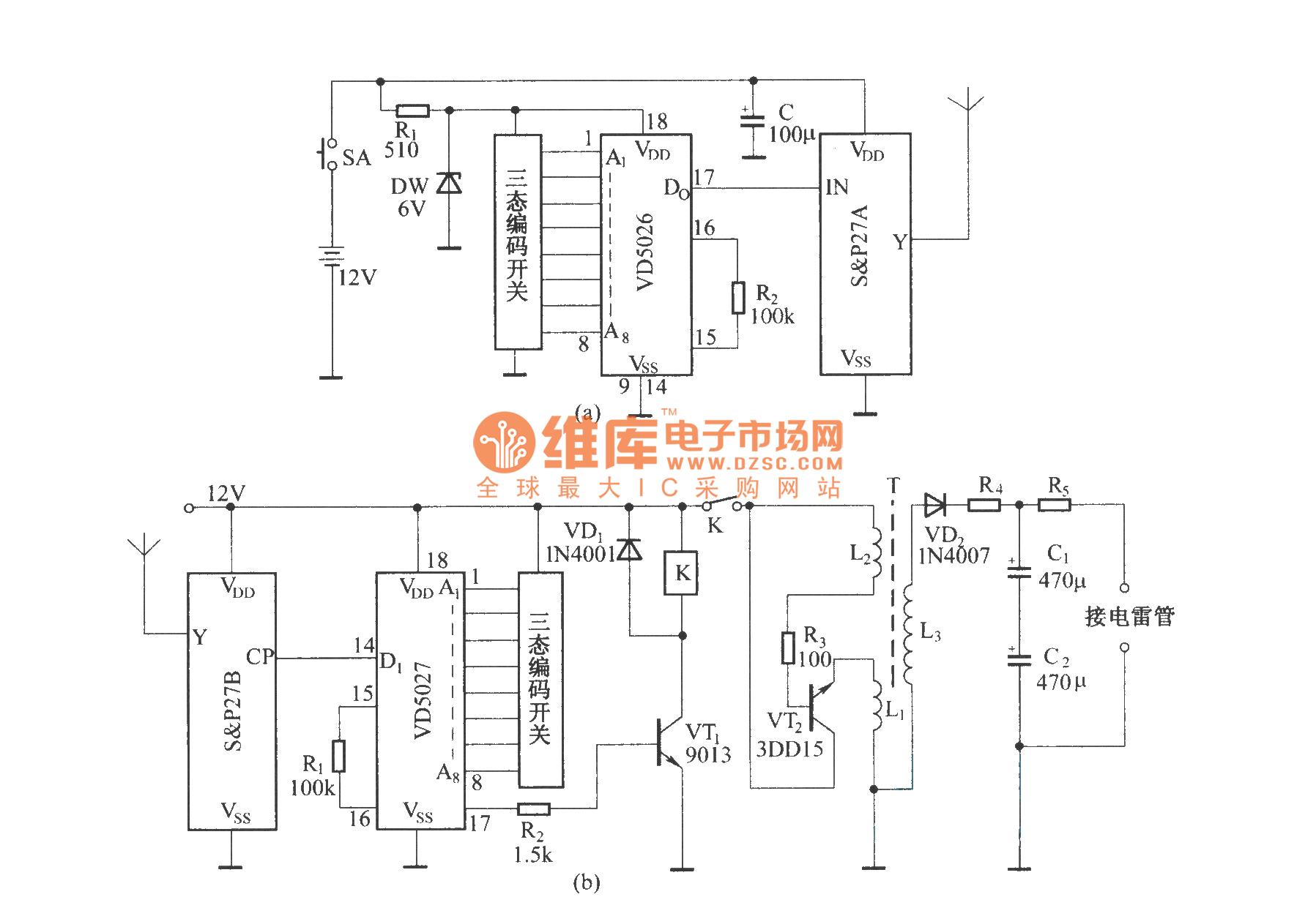 Composed Of Sp27a Sp27b Radio Controlled Explosive Device Circuit Orecg915dic Powersupplycircuit Diagram Seekiccom