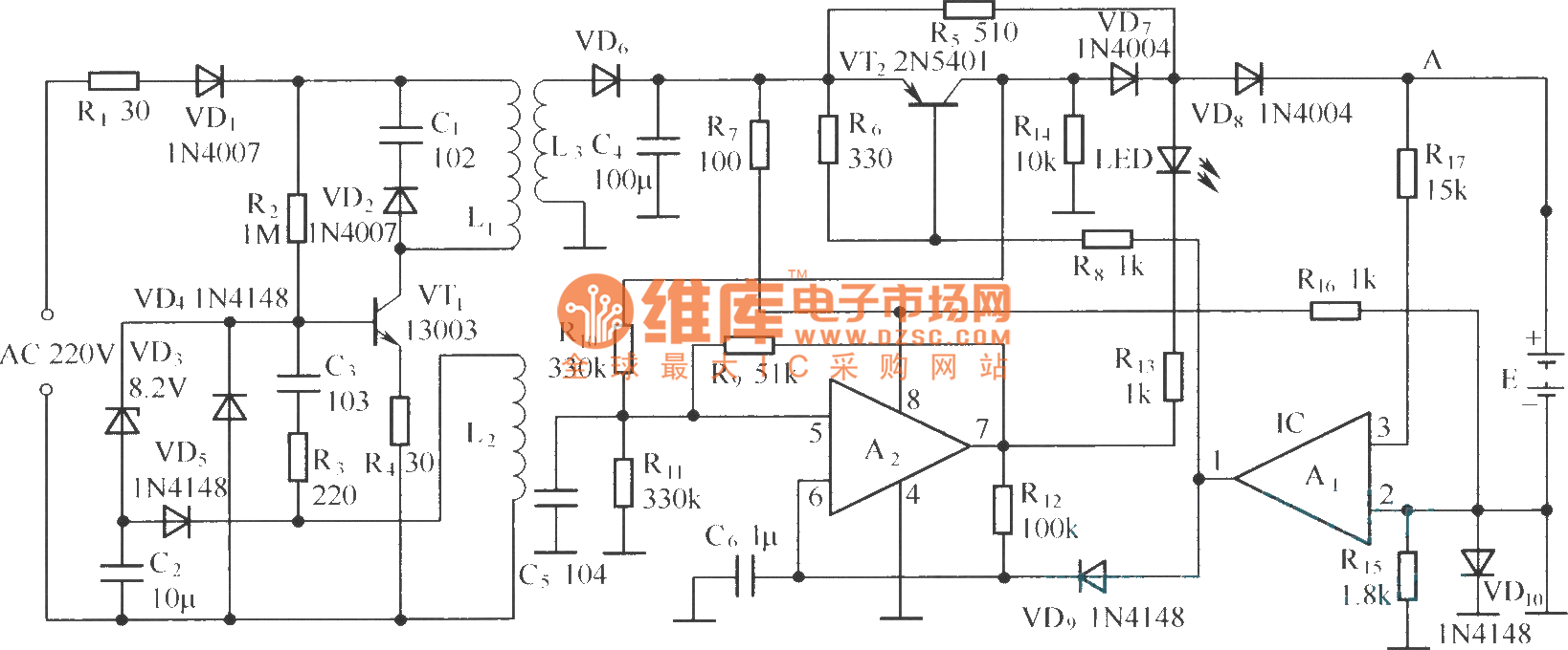 Mobile Phone Battery Charger Circuit Diagram | Common Mobile Phone Battery Charger Circuit Bq2057