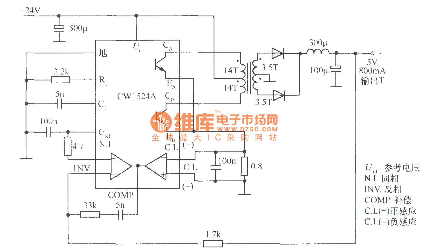 Astonishing Step Down Chopper Type Switching Power Supply Circuit Composed Of Wiring Digital Resources Spoatbouhousnl