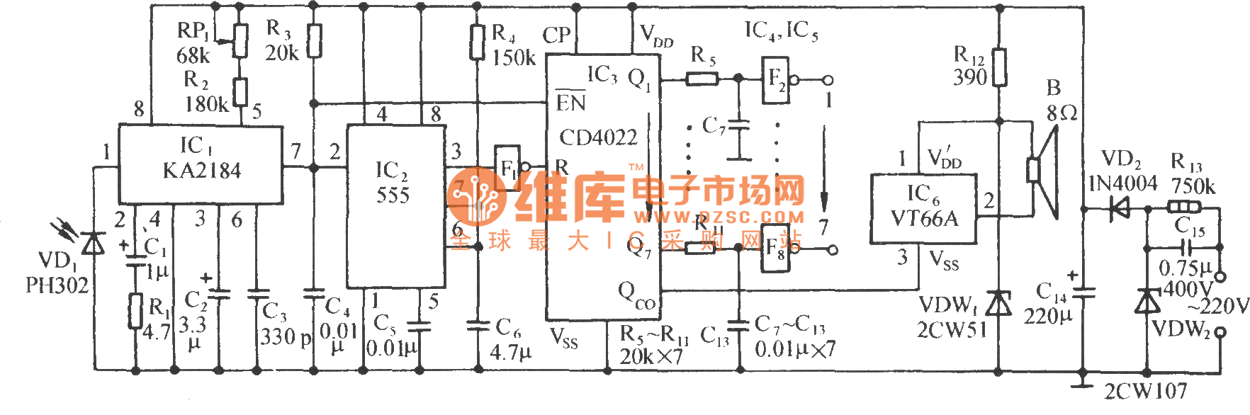 Pulse Dialing Seven Road Infrared Remote Control Circuit Diagram Index 21 555 Seekiccom