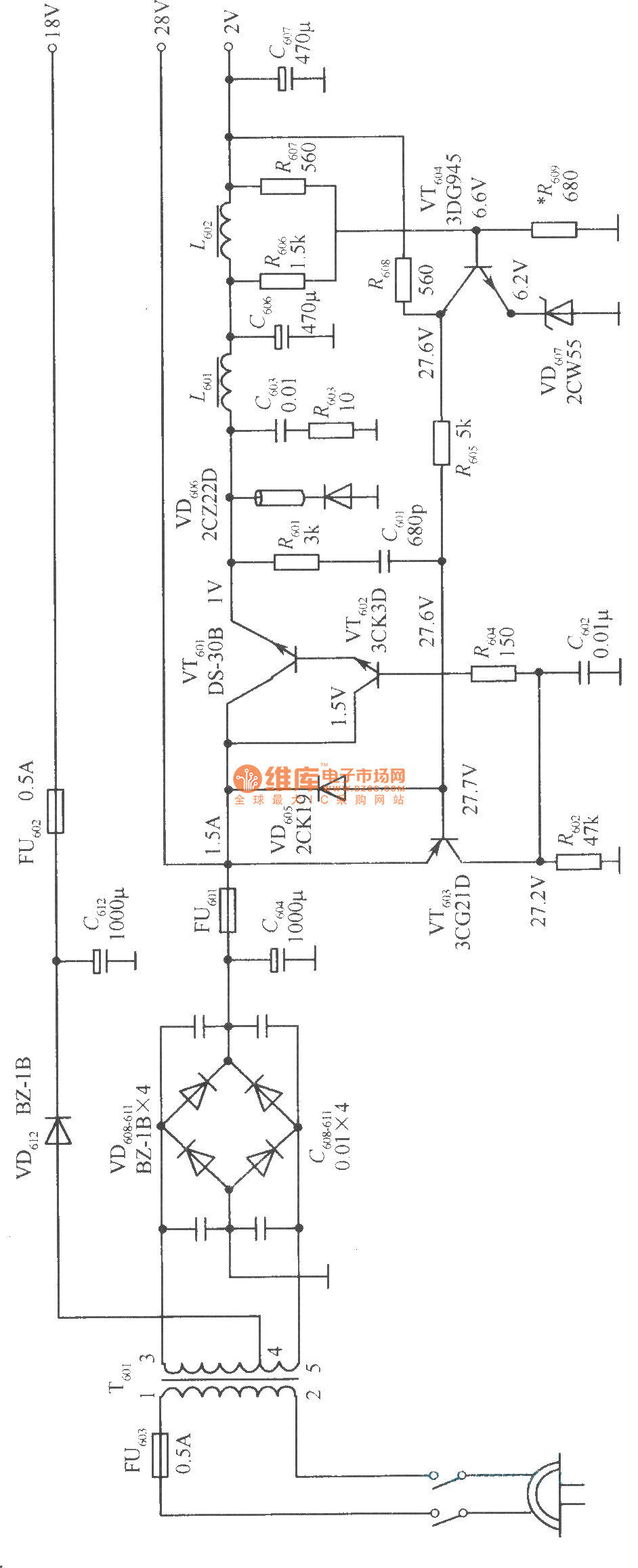 switching power supply of beijing brand black and white tv