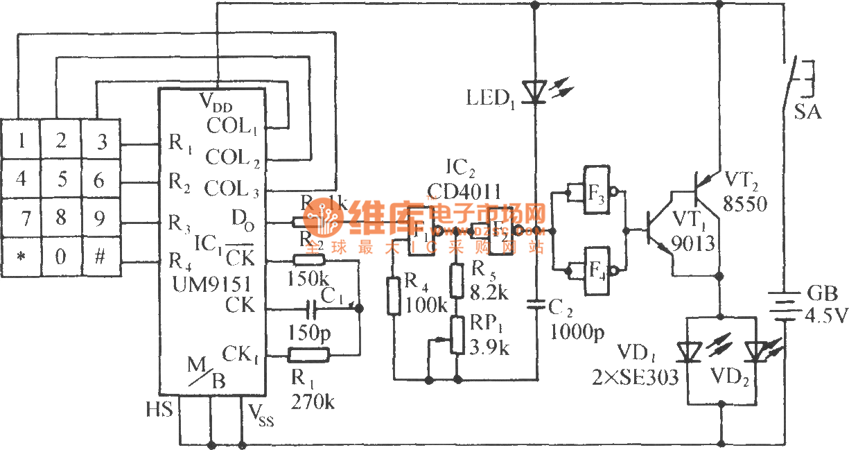 pulse dialing ten roads infrared remote control circuit