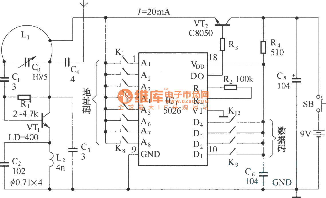 Ultra Small 400 Meters Wireless Remote Control Circuit Diagram Seekiccom Circuitdiagram Basiccircuit Mostoacloadinterfacehtml