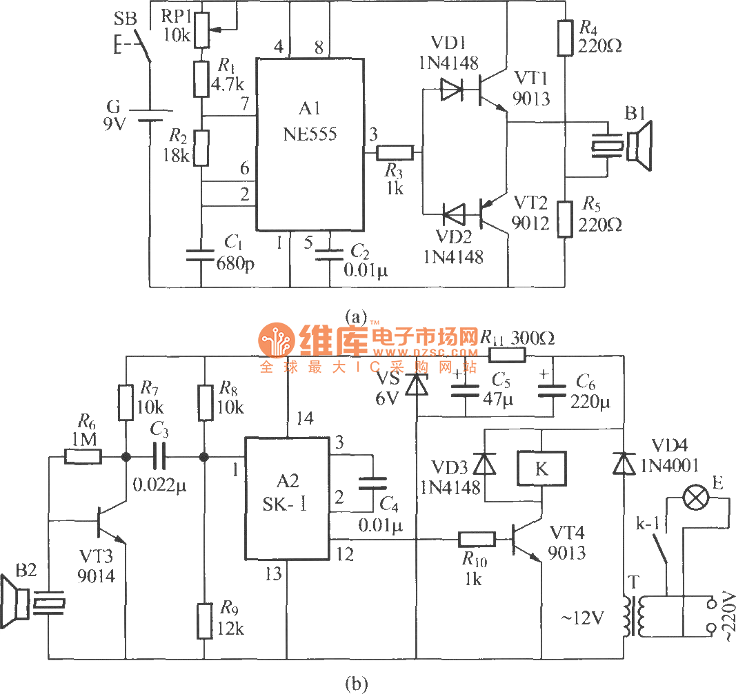 ultrasonic remote control light switch circuit control circuit rh seekic com Light Switch Circuit Diagram Headlight Circuit Diagram