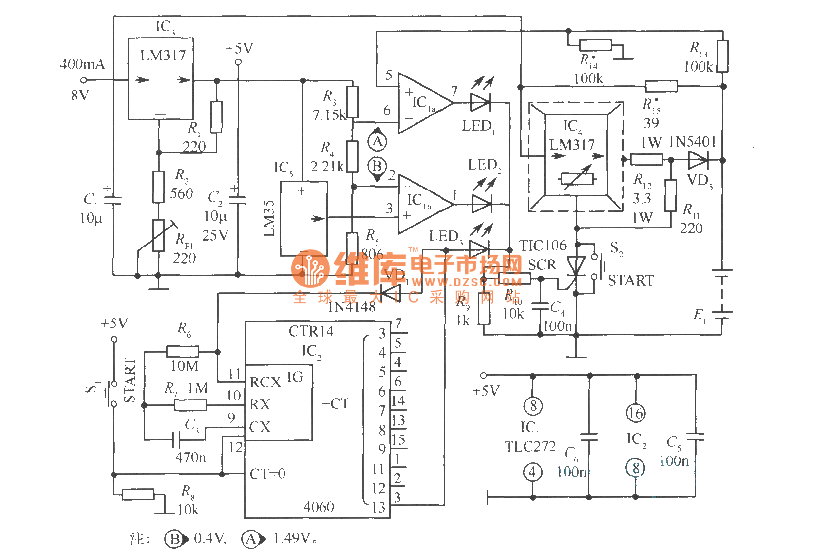 Fast Ni Mh Battery Charger Circuit Diagram Seekiccom Circuitdiagram Basiccircuit Mostoacloadinterfacehtml