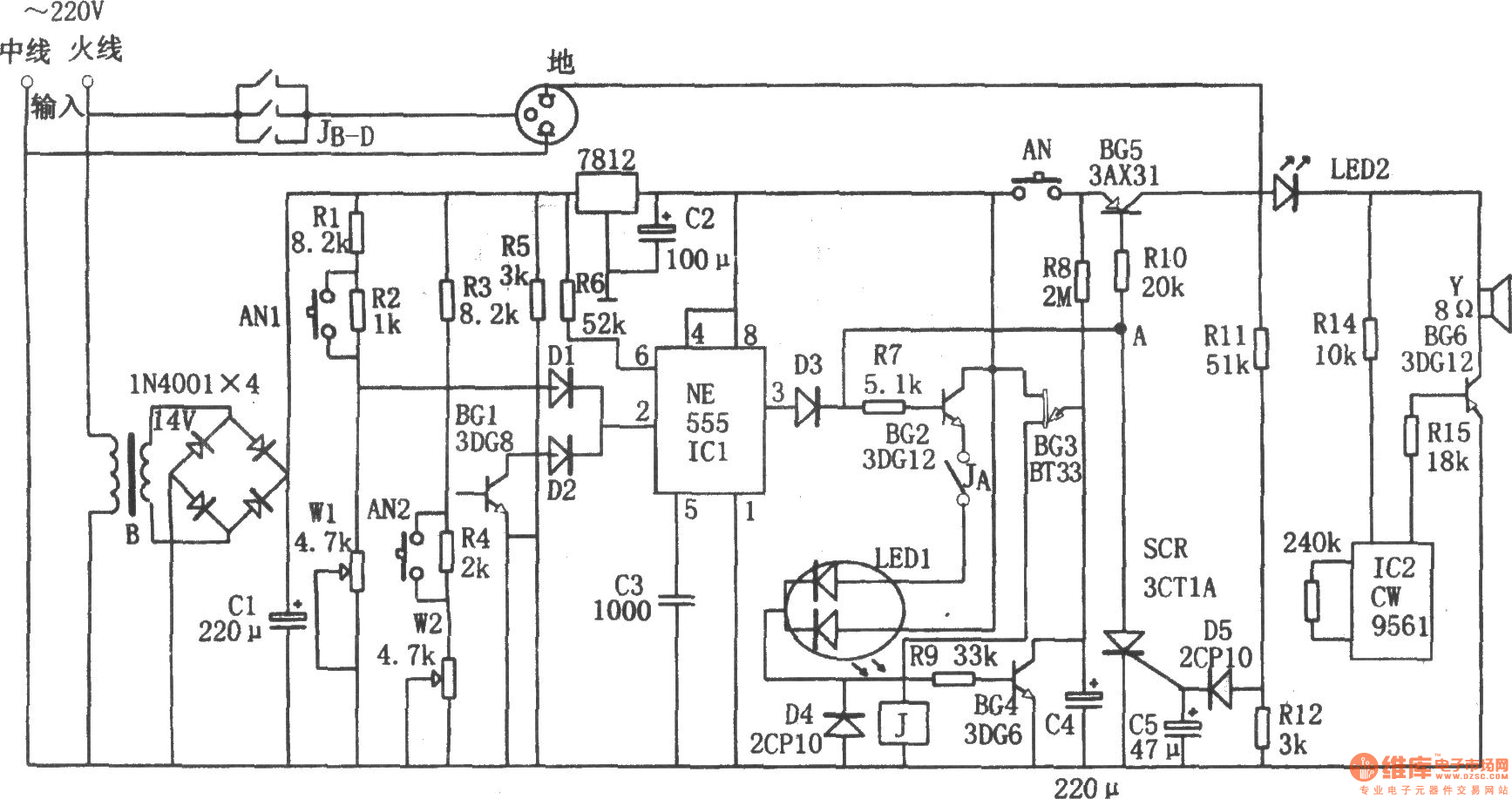 the automatic refrigerator protection composed of 555 - 555 circuit - circuit diagram