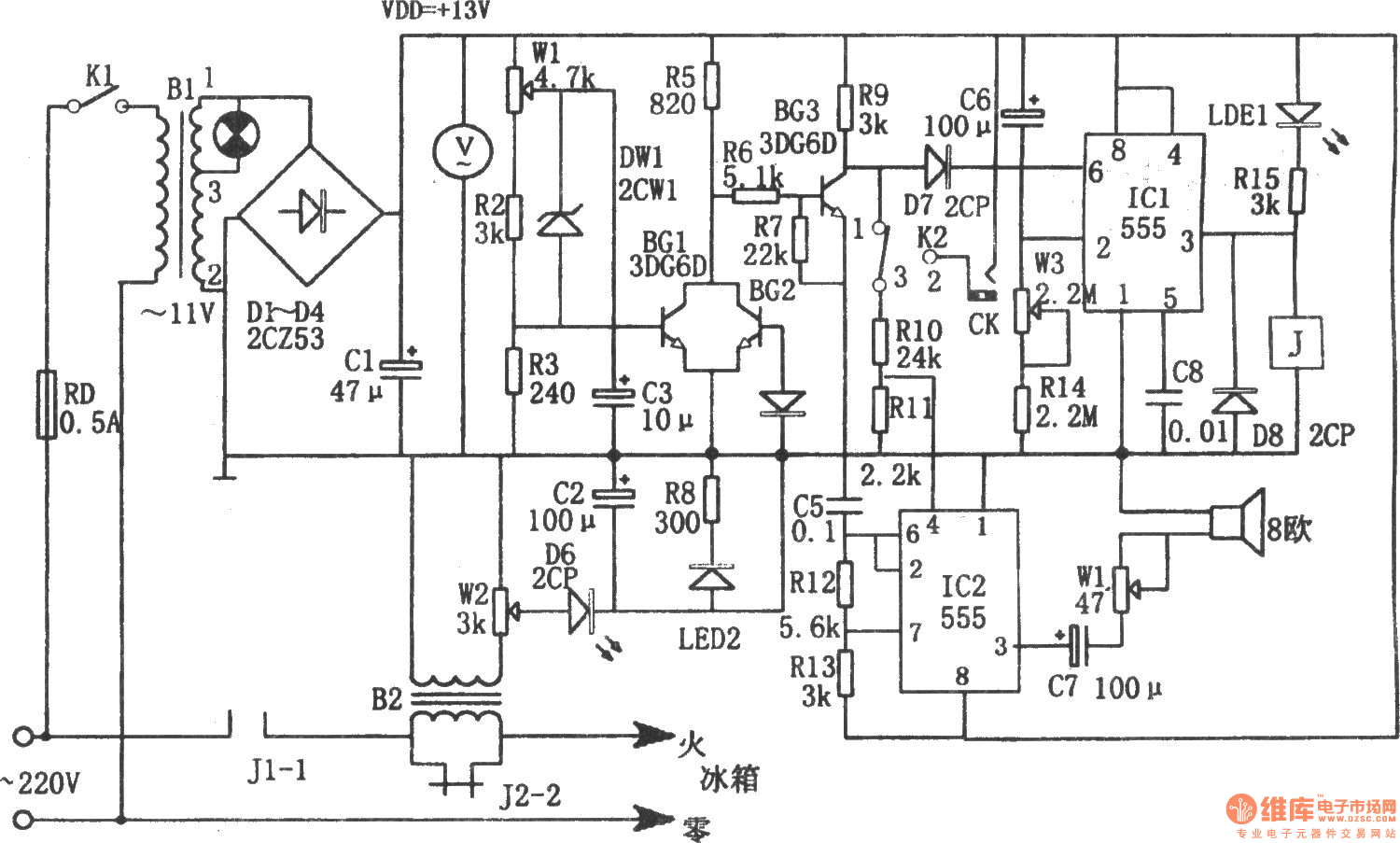 multi-function refrigerator controller composed of 555 - 555 circuit - circuit diagram