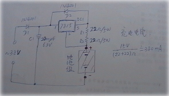 Based On Simple Circuit V1 By Sampleprojectsteam