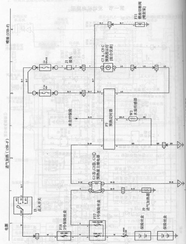 Toyota Coaster Bus Engine Circuit Diagram 1