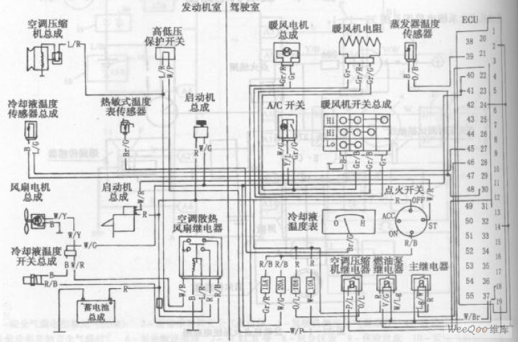 201142815038370 chang an alto car air conditioning system circuit diagram maruti alto wiring diagram pdf at alyssarenee.co