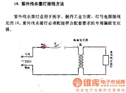 201146212222231 uv germicidal lamp wiring method circuit diagram uv light wiring diagram at alyssarenee.co