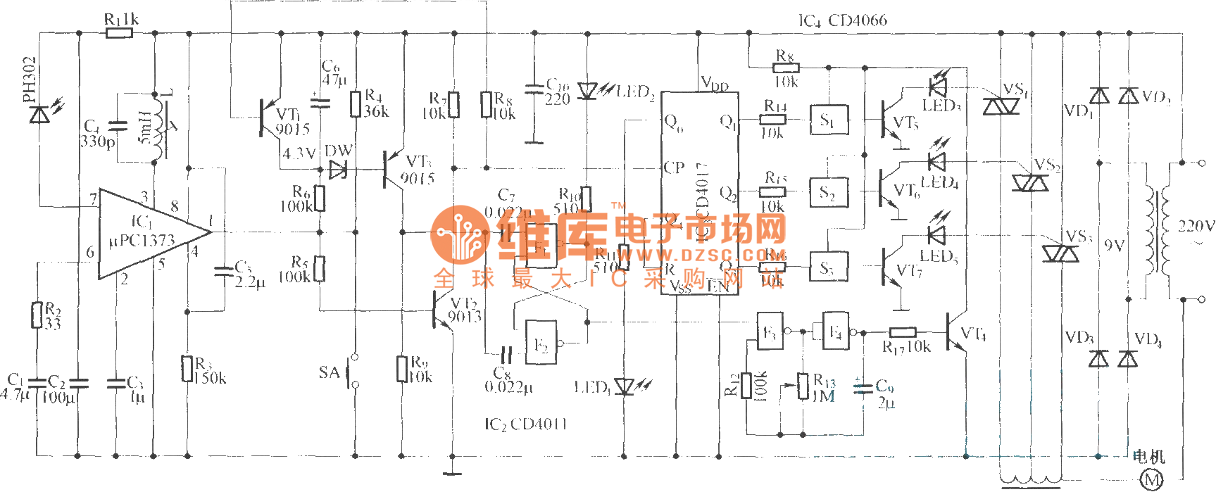 Remote Electric Fan Circuit Diagram Control Threetonegenerator Signalprocessing Seekic