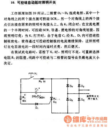 Scr Diagram http://www.seekic.com/circuit_diagram/Control_Circuit/Switch_Control/SCR_automatic_delay_light_switch__circuit_diagram.html