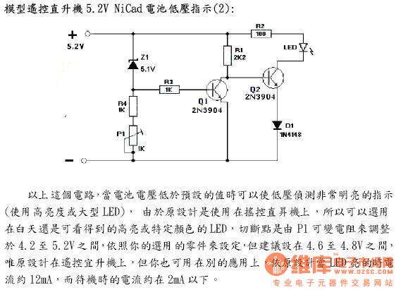 nickel cadmium battery low voltage indication circuit. Black Bedroom Furniture Sets. Home Design Ideas