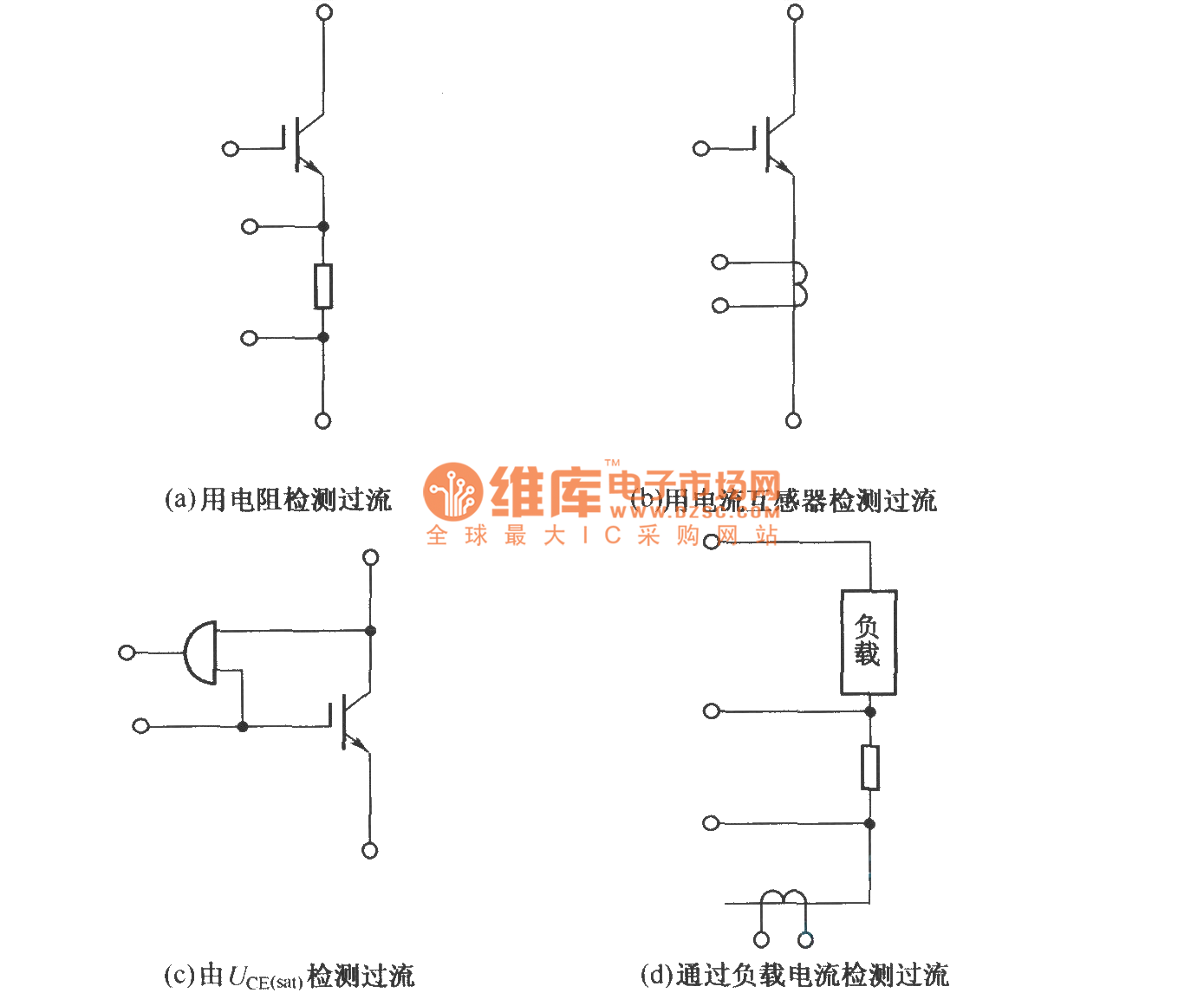 Igbt Collector Over Current Detection Circuit Calculator Schematic Free Download Wiring Diagram