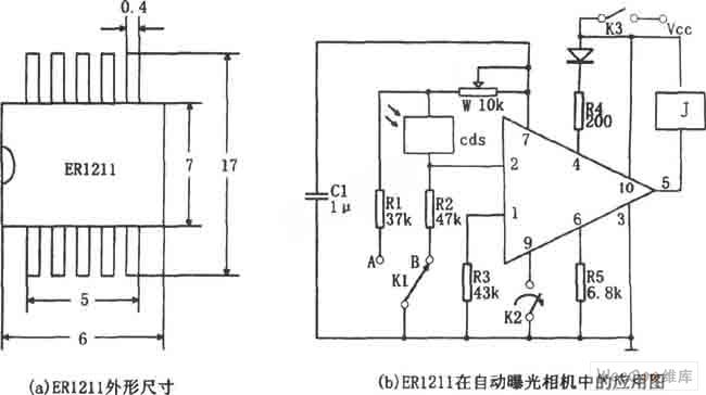 Incar Lights Delay Circuit Basiccircuit Circuit Diagram Seekic