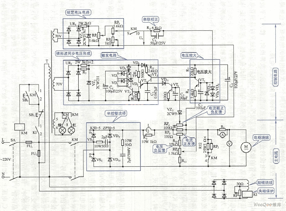 low power dc speed governing circuit diagram