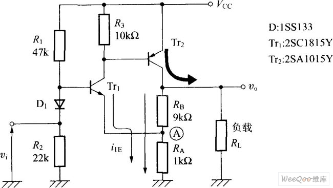 the non-inverting d c amplifier circuit with npn and pnp - amplifier circuit