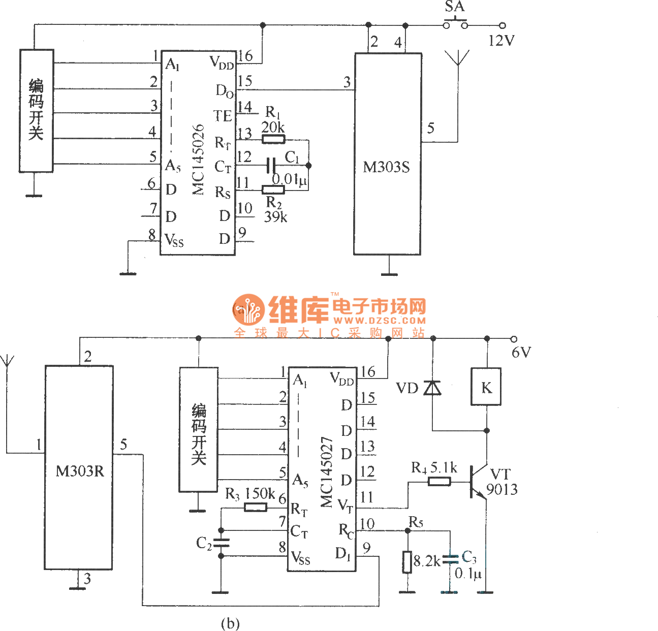 Digital Code Remote Control Switch Circuit Diagram