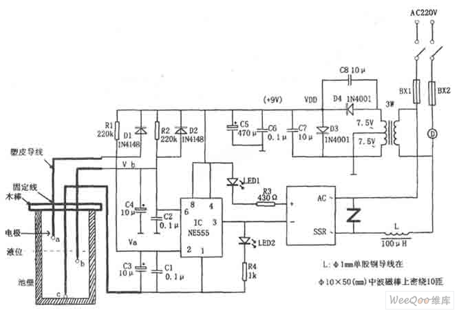 the agricultural liquid level automatic control circuit