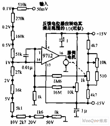 In phase  posite DC  lifier circuit diagram moreover Motor Controllers in addition Burglar Alarm likewise Efficient flyback driver by IC 555   IRF510 11437 moreover Tuning fork oscillator. on uses for 555 ic