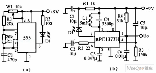 remote control switch circuit with the infrared receiving