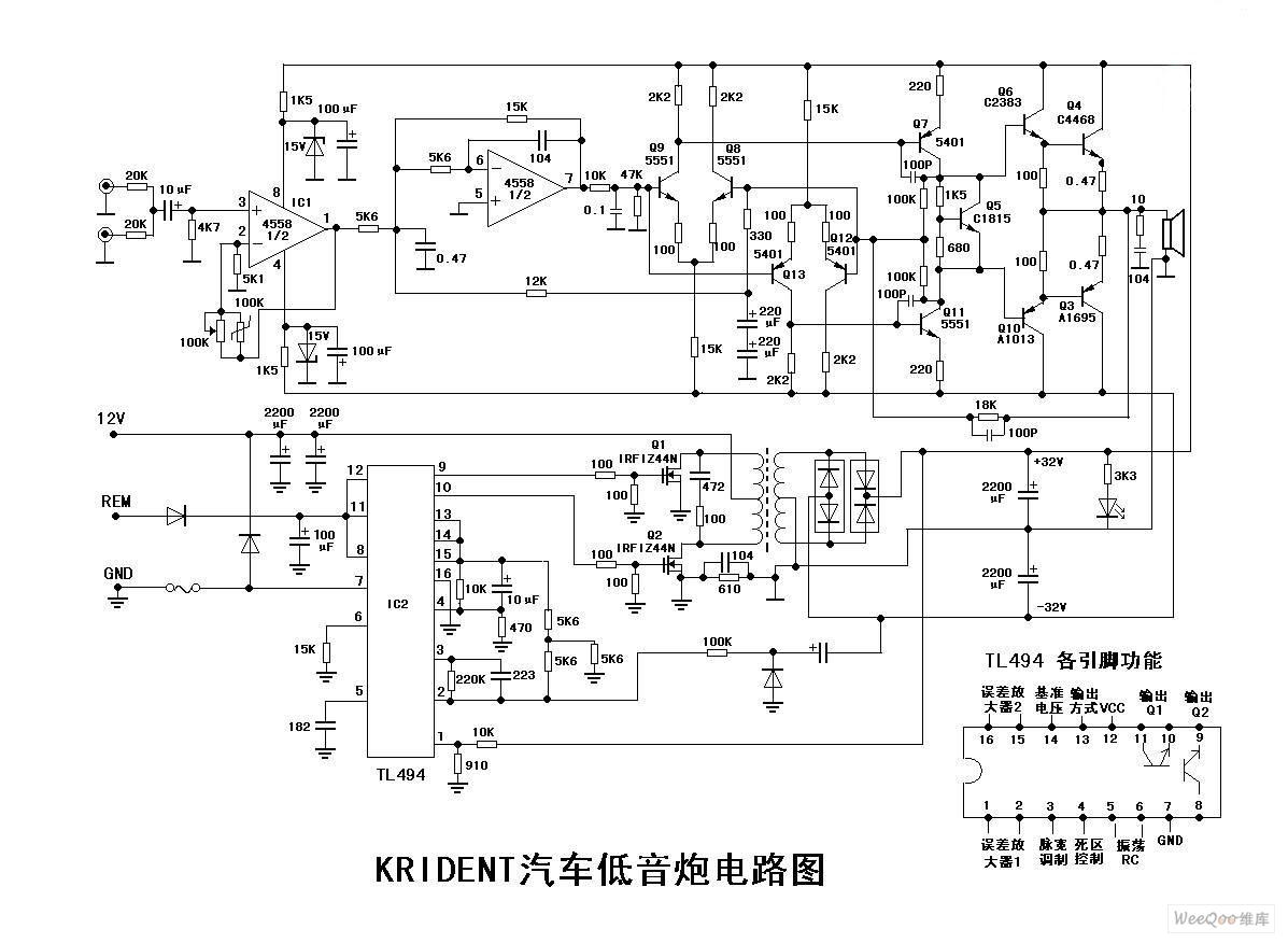 Car Subwoofer Circuit Diagram Books Of Wiring 12v Amplifier Krident Rh Seekic Com Amp
