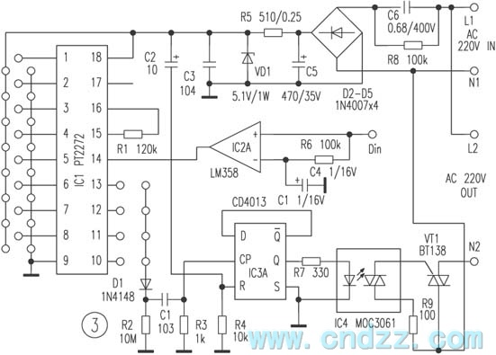 multipurpose wireless remote control switch circuit